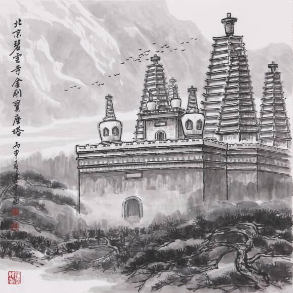 西安大雁塔68*68 2015年